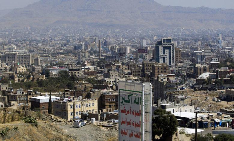مدينة صنعاء وشعار الحوثي
