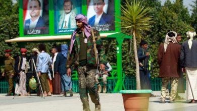 """صورة أمريكا تصدم الشرعية والتحالف في اليمن بتصريح جديد حول قرار تصنيف الحوثي جماعة إرهابية """"ماذا حدث؟"""""""