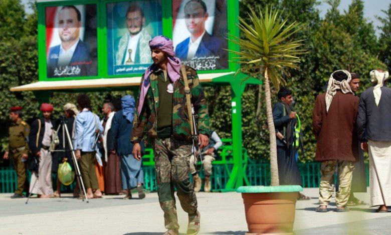 """أمريكا تصدم الشرعية والتحالف في اليمن بتصريح جديد حول قرار تصنيف الحوثي جماعة إرهابية """"ماذا حدث؟"""""""