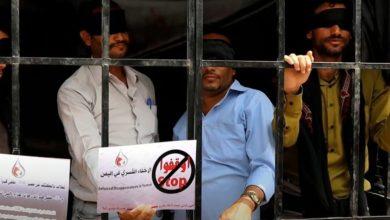 صورة مسؤول حقوقي: الحوثيون ارتكبوا 1400 حالة إخفاء قسري بالعاصمة صنعاء