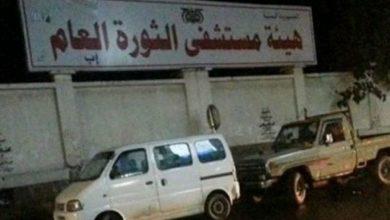 صورة مسلحون حوثيون يعتدون على رئيس قسم الإنعاش بمستشفى الثورة