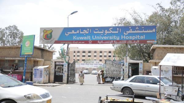 صورة عجز مستشفيات صنعاء عن استقبال مئات القتلى والجرحى من مليشيا الحوثي