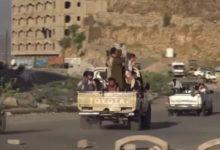 صورة مقتل مغترب وإصابة آخرين بنيران عصابات الإخوان جنوب تعز