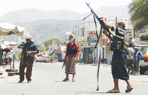 صورة تقرير يوثق أكثر من ألفي انتهاك ارتكبتها مليشيات الحوثي في ذمار
