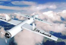 صورة 17 طائرة مسيرة مفخخة حوثية في سماء السعودية.. تصعيد حوثي غير متوقع تجاه المملكة