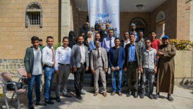 صورة شباب اليمن يحتفلون بيومهم العالمي بمشاريع اقتصادية وتنموية