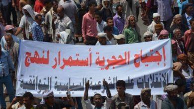 صورة وجهاء ومشايخ الحجرية ينتفضون ضد الإصلاح ويطالبون الرئيس بإنهاء عبث مليشيا الإخوان