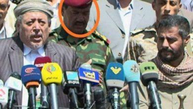 """صورة هام.. تصفية قائد عسكري بارز انظم للحوثيين بالعاصمة صنعاء في ظروف غامضة """"اسم وتفاصيل"""""""