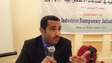 صورة خبير اقتصادي: هبوط الريال اليمني لا يقل خطورة عن تداعيات الحرب