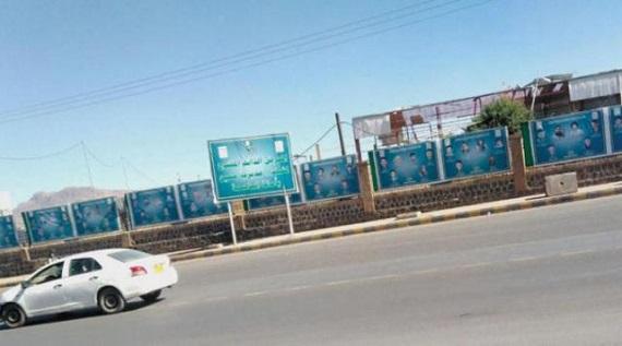 مقتل ألف حوثي من مديرية واحدة فقط في صنعاء
