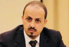 صورة إصدار قرارات تتعلق بقناة وإذاعة عدن