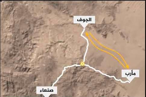 صورة بعد صد هجمات على مواقعها قوات الجيش الوطني تسيطر على مفرق الجوف بالكامل