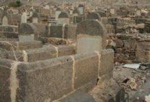 صورة مقبرة اليهود في عدن.. هكذا يتعايش اليمنيون مع الديانات والثقافات