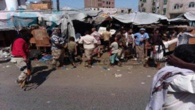 صورة مقتل بائع متجول برصاص مسلح بتعز