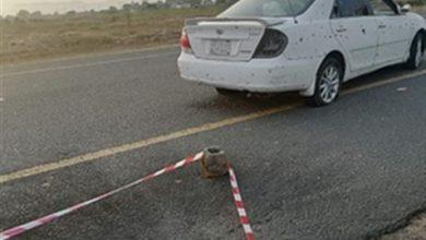 صورة إصابة 3 مدنيين بمقذوف صاروخي حوثي استهدف إحدى القرى السعودية