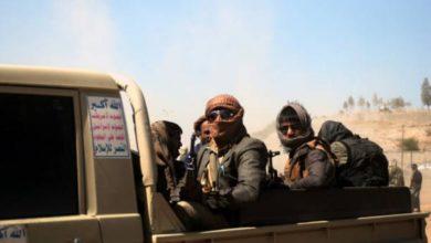 صورة هل نحتاج تصنيف الحوثي والإخوان كجماعات إرهابية؟