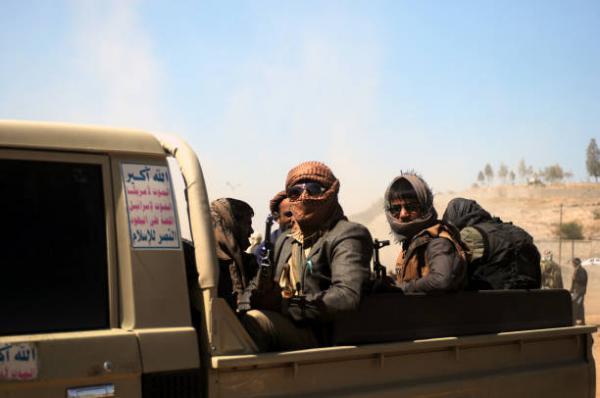 الحوثي جماعة ارهابية