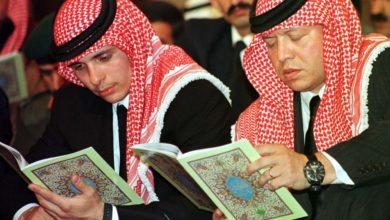 صورة الأمير حمزة يعتذر ويعلن: أضع نفسي بين يدي ملك الأردن ومصلحة البلاد فوق كل اعتبار