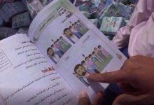 صورة مليشيات الحوثي تحذف خطبة شهيرة للخليفة أبو بكر الصديق من المناهج الدراسية