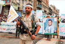 صورة فرنسا توجه انتقاد لاذع وخطاب شديد اللهجه لمليشيا الحوثي