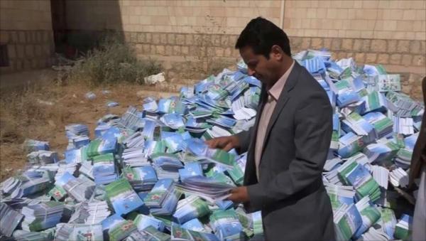صورة مليشيا الحوثي تُلغي المناهج الدراسية القديمة وتفرض على الطلاب شراء الكتب المحرفة