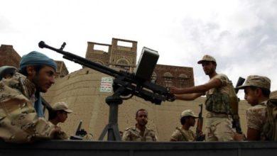 صورة اليمن.. مواطن يموت رعباً بعد حكم الحوثيون على ابنه بالإعدام