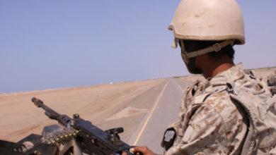 صورة من المسئول عن تجويع وإذلال عائلات منتسبي الجيش والأمن؟!!