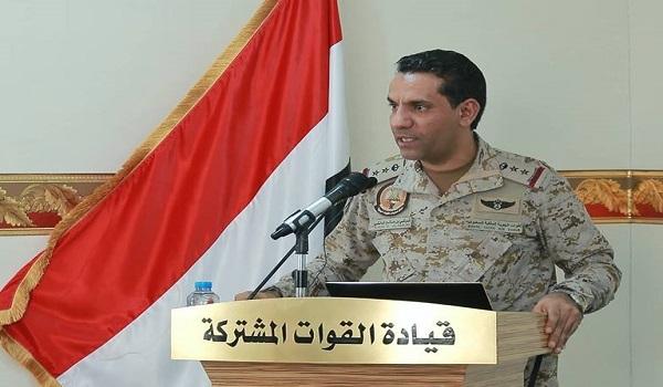 صورة إعلان عاجل للتحالف العربي بقيادة السعودية حول اليمن