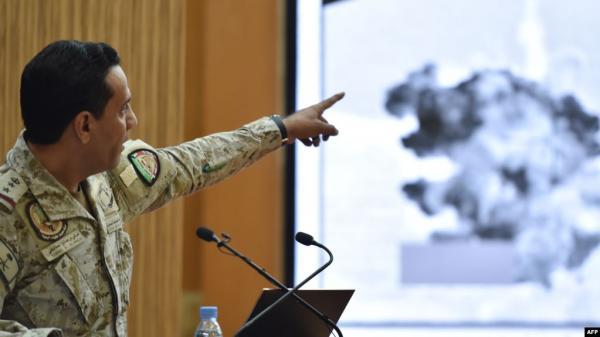 صورة إعلان عاجل عن هجوم إرهابي حوثي جديد على السعودية والتحالف يكشف التفاصيل قبل قليل