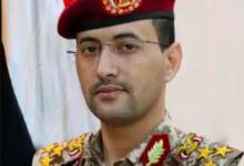 صورة إعلان عسكري حوثي جديد ومفاجئ بشأن السعودية ..هذا ما ورد فيه