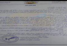 صورة نقابة المعلمين الجنوبيين تعلن بدء الاضراب في عدن