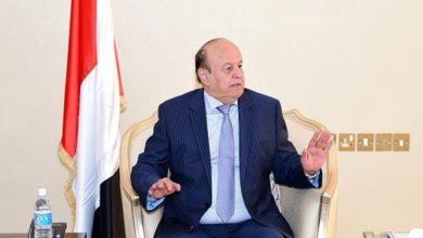 صورة فضيحة كبرى لهادي وراء تأميم الحوثي لبنك التضامن