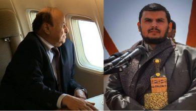 صورة تحالف هادي والحوثي توّج بإسقاط صنعاء