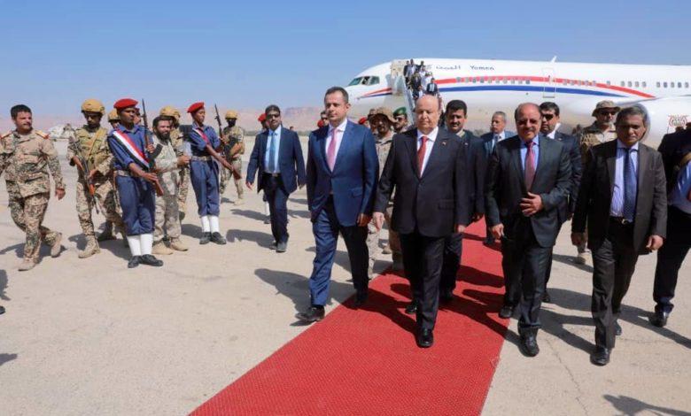 """صورة من أجل """"شرعية"""" يمنية جديدة في اليمن!"""