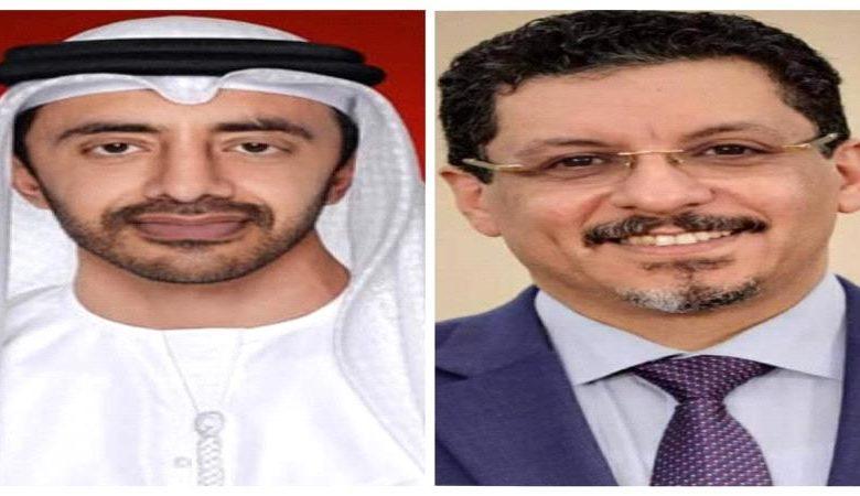 وزير الخارجية اليمني: علاقتنا الأخوية بالإمارات تحصنها روابط الدم والقربى والتاريخ المشترك