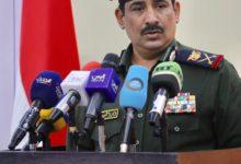 صورة حيدان : يوجه الأجهزة الأمنية بتشكيل لجنة للتحقيق في قضية اختطاف واغتيال مدير الأمن السياسي بالحديدة