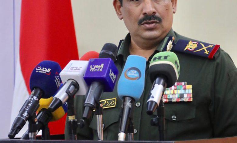 صورة وزير الداخلية يوجه بتشكيل أكاديمية الشرطة بحضرموت