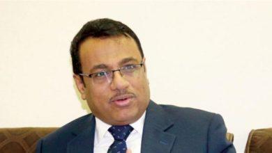 صورة وزير النفط اليمني: الحوثيون يبتزون العالم بـ«صافر»