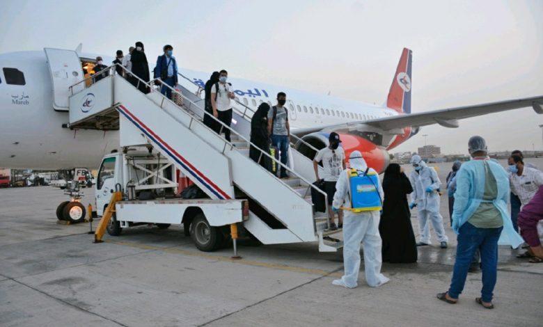 صورة عدن.. وصول الدفعة الثالثة من اليمنيين العالقين في الهند