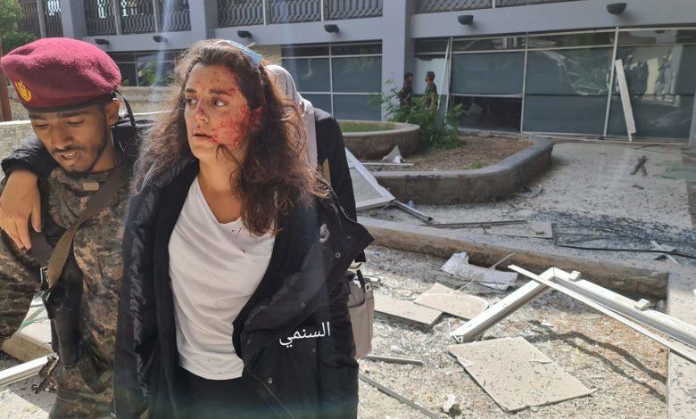 ناطقة اللجنة الدولية للصليب الاحمر يارا خواجة بعد اصابتها بتفجيرات مطار عدن