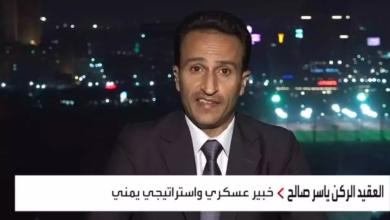 صورة من هو المواطن اليمني الذي أصدر وزير الداخلية المصري قرار إبعاده عن مصر؟