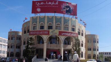 """صورة """"يمن موبايل"""" تواجه خطر عزوف المشتركين"""