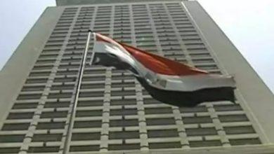 صورة مصر تجدد دعمها للسعودية في مواجهة الارهاب الحوثي