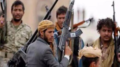 صورة أمهات المختطفين تطالب الامم المتحدة بتكثيف الضغط على الحوثيين لايقاف الاختطافات