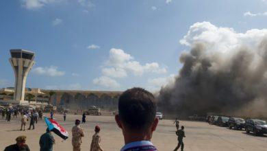 صورة عاجل: الأمم المتحدة تُحمل الحوثيين رسميا مسؤولية الهجوم على مطار عدن