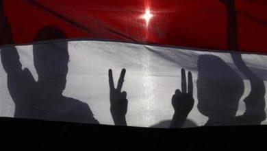 صورة اليمن بين فكي كماشة