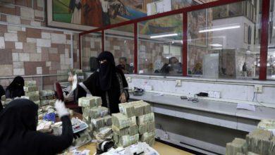 صورة تراجع جديد للريال اليمني امام العملات الاجنبية.. أخر تحديث لاسعار الصرف