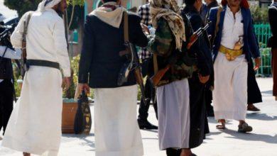 """صورة الحوثيون يقتلون الزعامات الموالية لهم وتصفية 12 من أبرز المشائخ """"أسماء وتفاصيل"""""""