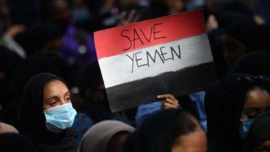 صورة الخلاف حول اليمن