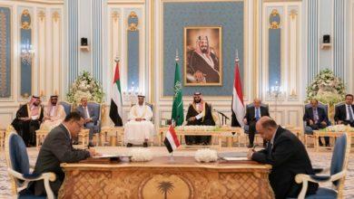 صورة هل تخلى الرئيس هادي عن اتفاق الرياض؟